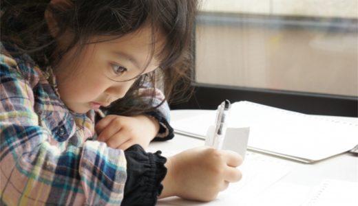 公文式に通う3歳児が、賢い子がもらえるトロフィーが欲しいと言い出した