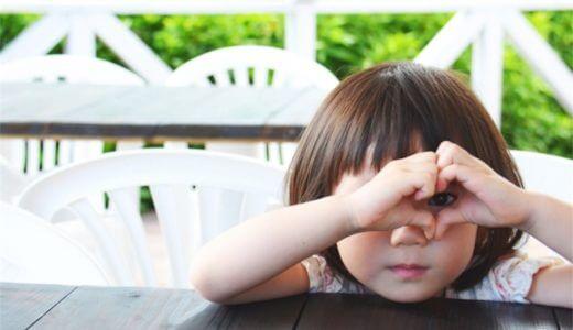 幼児教室の先生直伝!幼児が簡単に覚えられる足し算の教え方