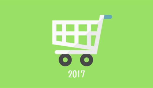 【2017年】Amazonで買ってよかったもの 3歳と1歳の育児グッズ 30選