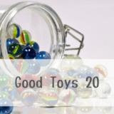 買ってよかったおすすめ知育玩具20