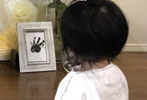 1歳の誕生日に手形をとる