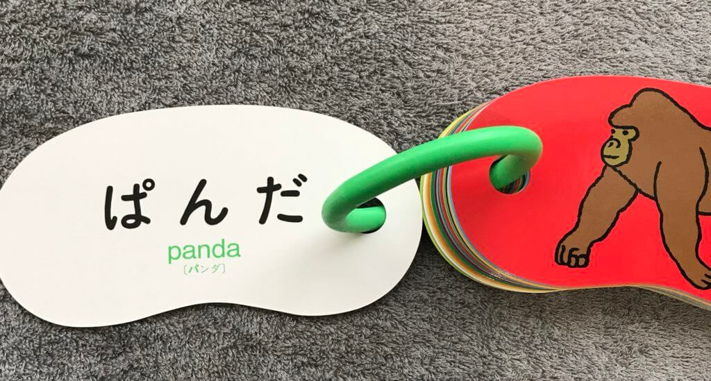 戸田デザイン研究室のカード