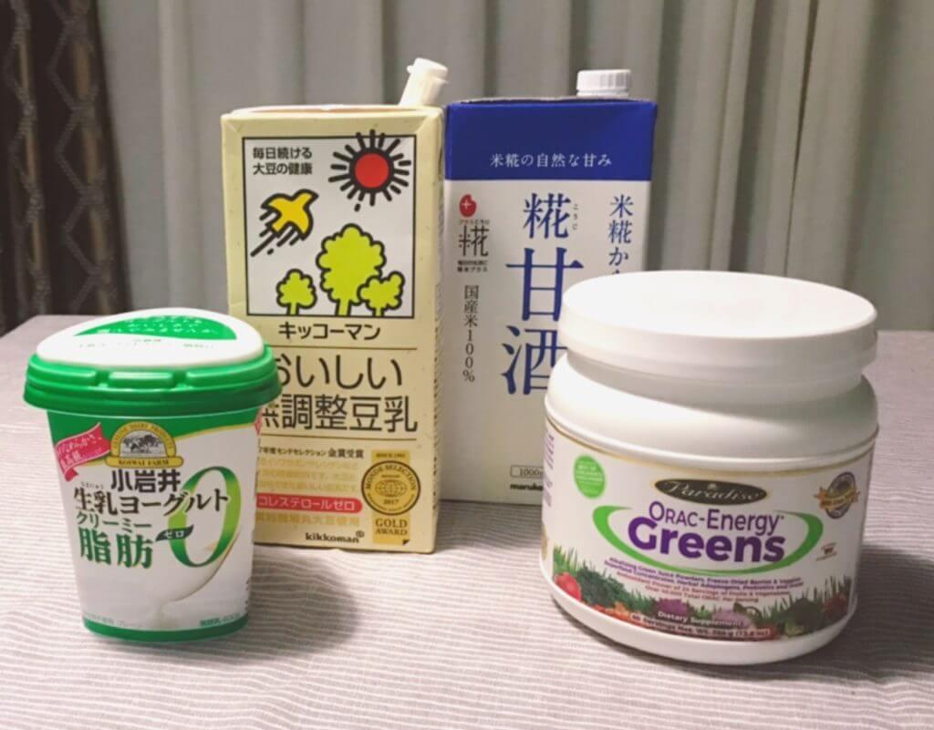 Paradise Herbs(パラダイスハーブ)」ORAC-エネルギーグリーンの飲み方