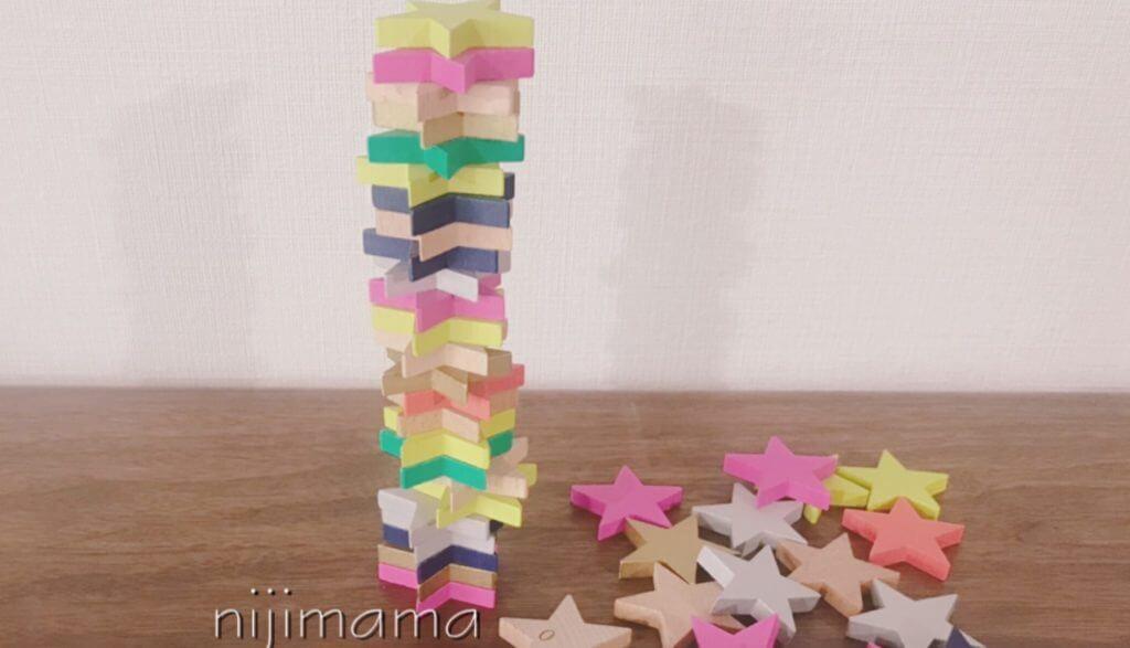 kiko+ Tanabata(タナバタ)