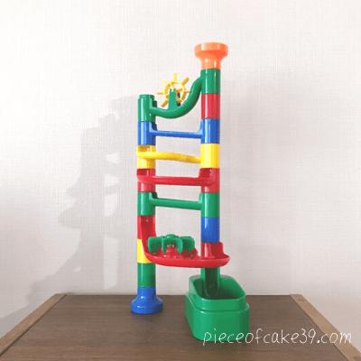 くもんの知育玩具「くみくみスロープ」