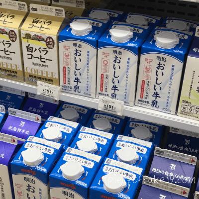 漢字カードで漢字が読めるように