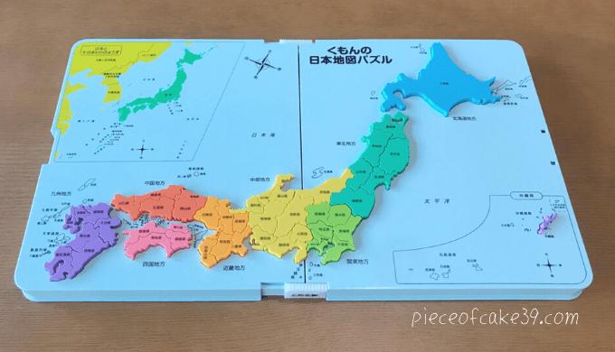 くもんの日本地図パズル (