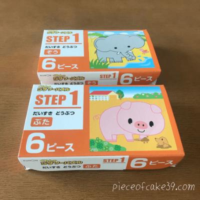 くもんの知育玩具「くもんのジグソーパズル STEP1 だいすき どうぶつ」