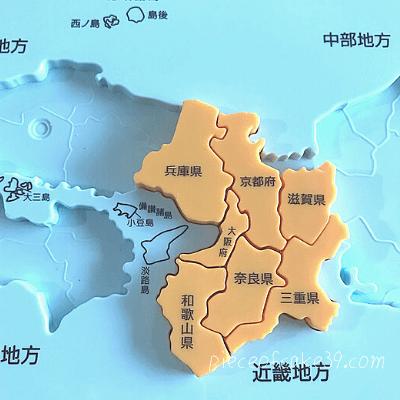 くもんの日本地図パズル近畿