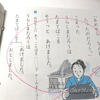 くもん国語3A