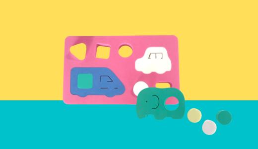 【くもんの知育玩具 】はじめてのソフトパズルは乳児期におすすめな知育玩具
